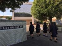 埼玉県立芸術総合高校