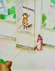 「○○のいる風景」002